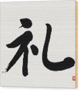 The Kanji Rei Or Politeness In Gyosho Wood Print
