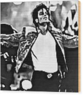 The King Of Pop Wood Print