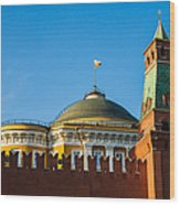 The Kremlin Senate Building Wood Print