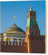 The Kremlin Senate Building - Square Wood Print