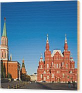 The Kremlin Towers And The State Museum Of Russian History - Square Wood Print