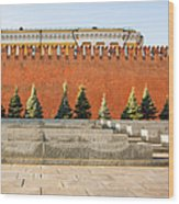 The Kremlin Wall - Square Wood Print