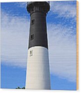 The Lighthouse At Hunting Island State Park In South Carolina Wood Print