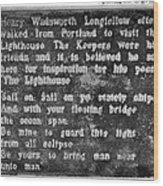 The Lighthouse Poem Wood Print