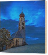 The Lord Is My Light - The Italian Dolomites Wood Print