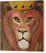 The Lord Of My Heart Wood Print