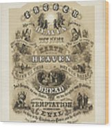 The Lords Prayer Wood Print by Bill Cannon