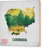 The Map Of Cambodia 2 Wood Print