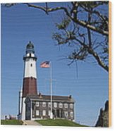 The Montauk Point Lighthouse Wood Print
