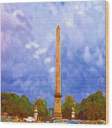 The Monument's Parking Lot Digital Art By Cathy Anderson Wood Print