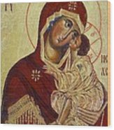 The Mother Of God -the Don Icon Wood Print