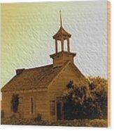The Old School Wood Print