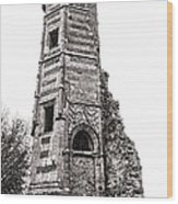 The Old Tower Wood Print