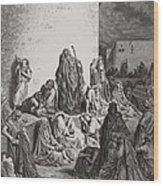 The People Mourning Over The Ruins Of Jerusalem Wood Print