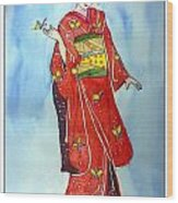 The Red Kimono Wood Print