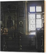 The Room - Moscow - Russia Wood Print