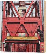 The Roosevelt Island Bridge Wood Print