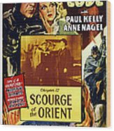 The Secret Code, Us Poster, Top Wood Print