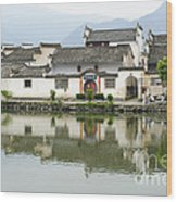 The South Lake In Hongcun Village Wood Print