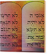 The Ten Commandments - Featured In Comfortable Art Group Wood Print