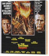 The Towering Inferno, Us Poster Art Wood Print