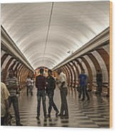 The Underground 1 - Victory Park Metro - Moscow Wood Print