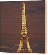 The Watchtower Wood Print