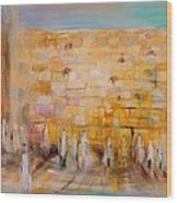 The Western Wall Wood Print