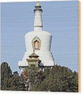 The White Dagoba On Qionghua Island - Beijing China Wood Print