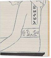 The Wise Baviaan The Dog-headed Baboon Wood Print by Joseph Rudyard Kipling