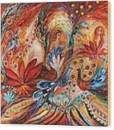 The Women Of Tanakh Hava II Wood Print