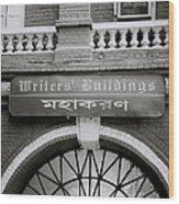 The Writers Buildings Wood Print