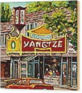 The Yangtze Restaurant On Van Horne Avenue Montreal  Wood Print