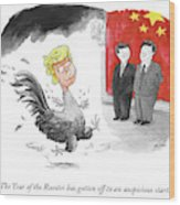 The Year Of The Rooster Wood Print