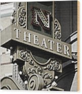 Theater Wood Print