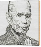 Thich Nhat Hanh Wood Print