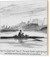 'thirty Days In A Single Scull.' Day 17: Wood Print