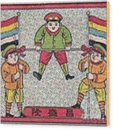 Three Boy Soldiers W Flags Sport High Jump Game. Matches. Match Book Antique Matchbox Cover. Wood Print