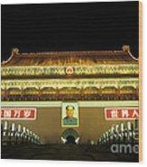 Tiananmen Gate At Night Beijing China Wood Print