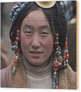 Tibetan Beauty - Kham Wood Print