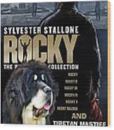 Tibetan Mastiff Art Canvas Print - Rocky Movie Poster Wood Print