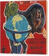 Tibetan Mastiff Art Canvas Print - The Great Dictator Movie Poster Wood Print