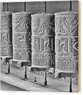 Tibetan Prayer Wheels - Black And White Wood Print