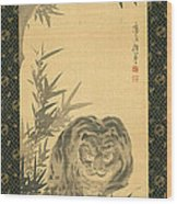Tiger And Bamboo Wood Print