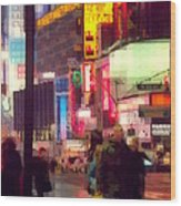 Times Square - Man Walking With Yellow Bag Wood Print