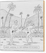Title: Adam And Eve In The Garden Of Fitness Wood Print