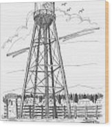 Tivoli Water Tower Wood Print