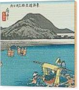 Tokaido - Fuchu Wood Print