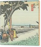 Tokaido - Fukuroi Wood Print