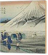 Tokaido - Hara Wood Print